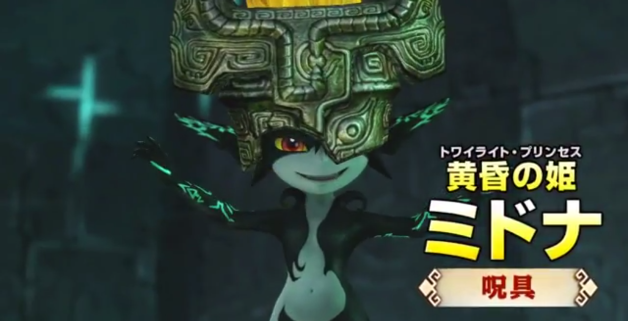 Hyrule Warriors: Midna's Ready to Fight
