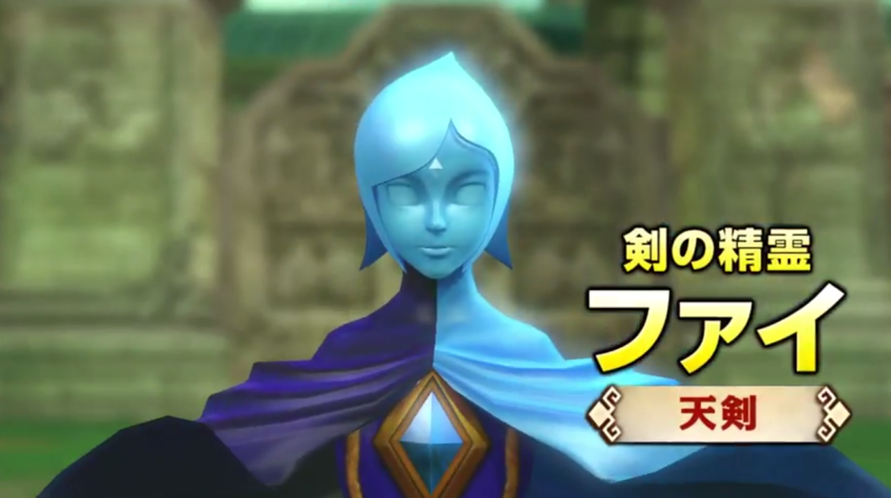 "Looking at Fi's trailer for ""Hyrule Warriors"""