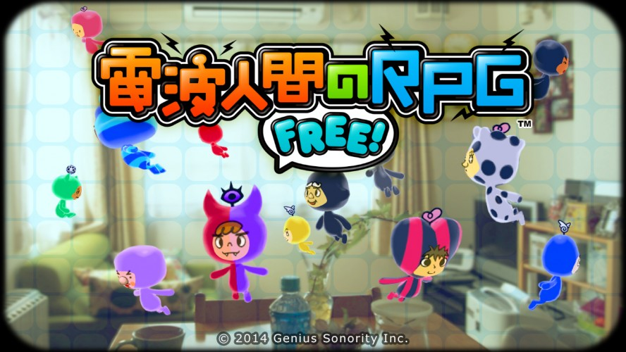 Next Denpa Men game is free-to-play, releases in Japan this month