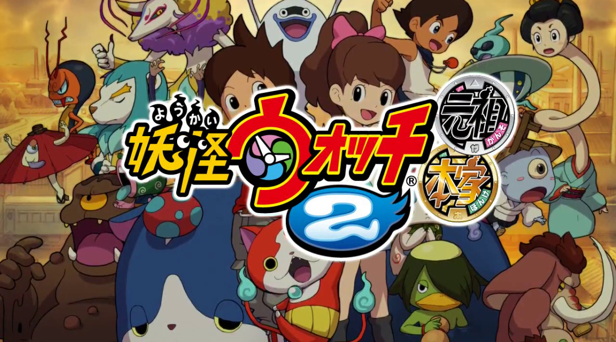 Japanese Sales Charts: Yokai Watch 2 debuts on top (Week Ending July 13, 2014)
