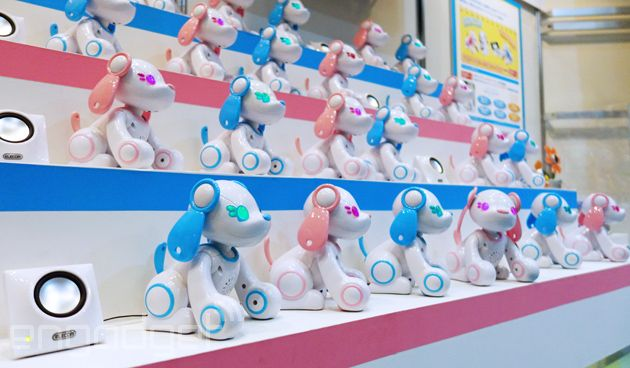 Sega's 3DS Poochi the Robotic Dog Game and Toy in Japan