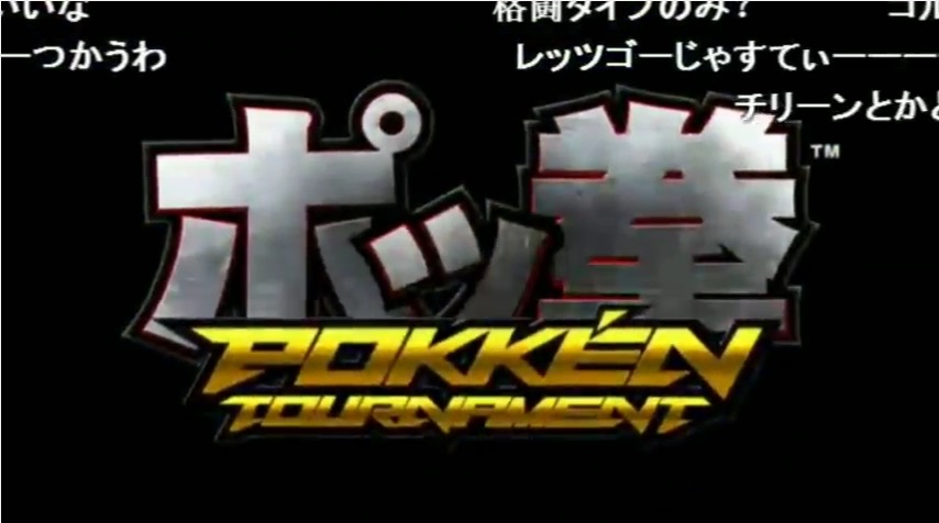Bandai Namco On The Development Of Pokkén Tournament