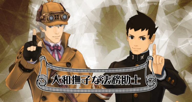 The Great Ace Attorney: New Trailer