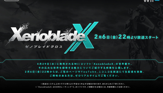 Xenoblade Chronicles X Presentation on February 6