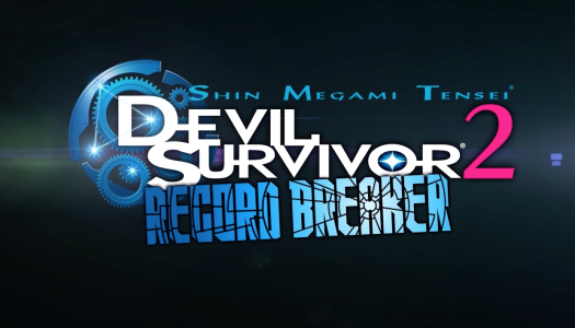 Devil Survivor 2 Record Breaker – Fate System Trailer