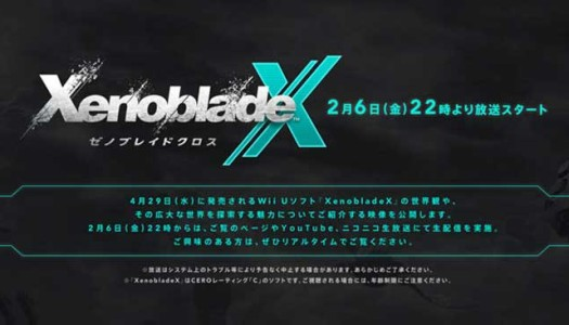 Xenoblade Chronicles X Preview: Story and Aliens