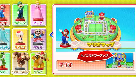 Mario Party 10 Introduces Three New amiibos