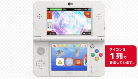 Dreamcast Theme For Nintendo 3DS (Japan)