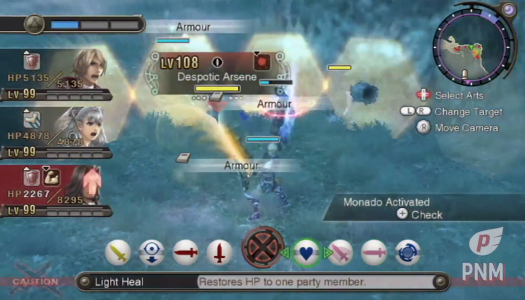 Xenoblade Super Boss Gauntlet: Despotic Arsene