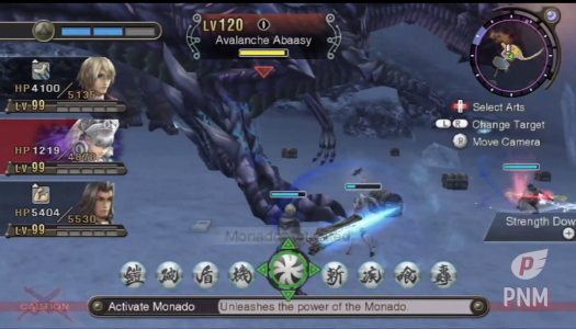 Xenoblade Superboss Gauntlet: Avalanche Abaasy