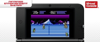 Super Dodge Ball - 3DS