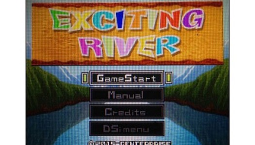 GG Series EXCITING RIVER