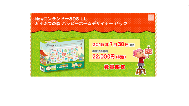 animal crossing 3ds bundle