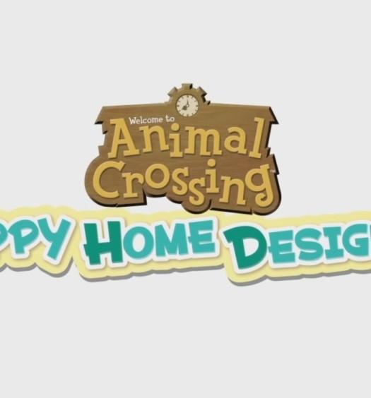 happy home designer logo