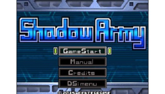 PN Review: G.G Series Shadow Army (DSiWare)
