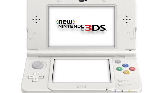PR: Hot Nintendo Deals For Last Minute Holiday Shoppers