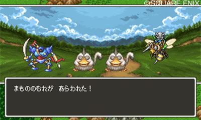 Dragon Quest Xı - games