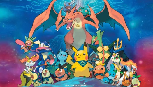 Review: Pokemon Super Mystery Dungeon (3DS)