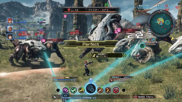 xenoblade-chronicles-x-121321
