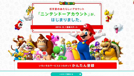 Nintendo Account launched in Japan