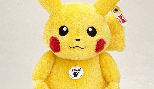 Adorable Pikachu Plushie Available in Japan for $360