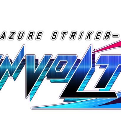 N3DS_AzureStrikerGunvolt2_logo