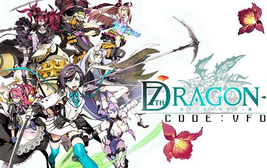 7th-dragon-III-code-vfu