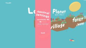 Lovely Planet - controls