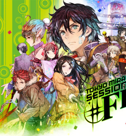 Tokyo Mirage Sessions #FE illustration (1)