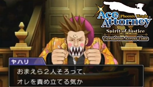 Ace Attorney: Spirit of Justice DLC announced