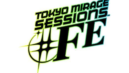 Tokyo Mirage Sessions ♯FE – E3 2016 Trailer