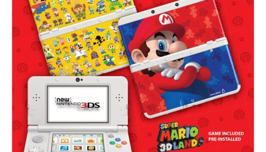 Nintendo announces Back-to-School Discounts for Games and System Bundles