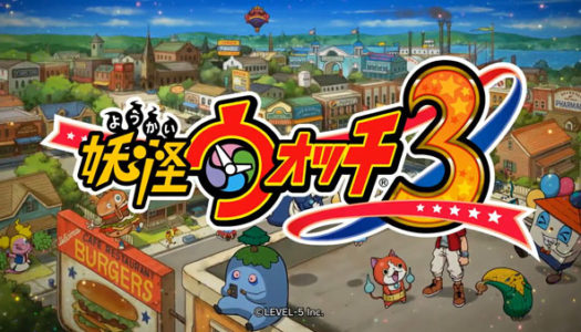 Yo-Kai Watch 3 reviews are in from Famitsu