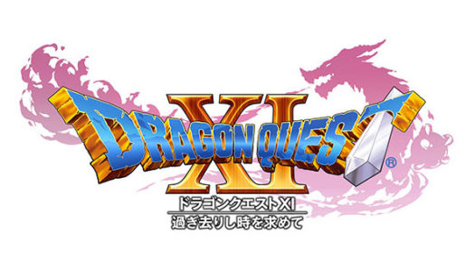 Dragon Quest XI confirmed for NX
