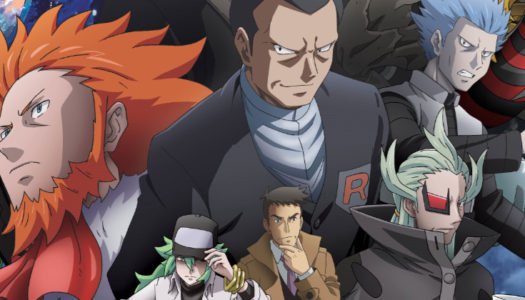 Check Out The First Two Episodes of Pokemon Generations Here