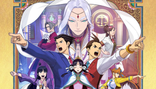 Nintendo Download Sep 8, 2016 – Jotun Valhalla Edition, Phoenix Wright
