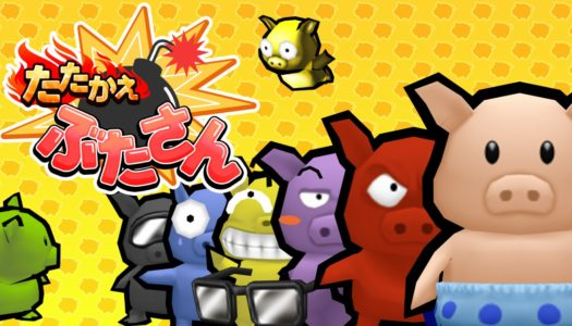 Review: Psycho Pigs (3DS eShop)