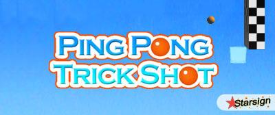 ping-pong-trick-shot-banner