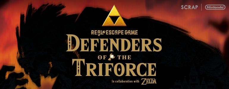 Defenders Of The Triforce Escape Room Review
