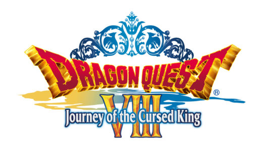 Video: Welcome to Dragon Quest VIII trailer