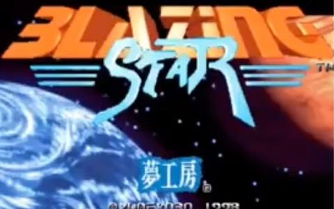 Review: ACA NeoGeo Blazing Star (Nintendo Switch)