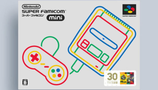 Check out Nintendo's Super Famicom Mini overview trailer
