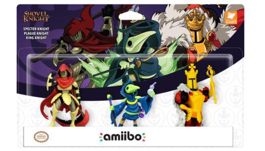 PR: Three New Shovel Knight amiibo Announced at Nindies@Night