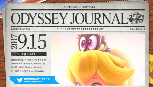Check out Nintendo of Japan's Super Mario Odyssey Journal website