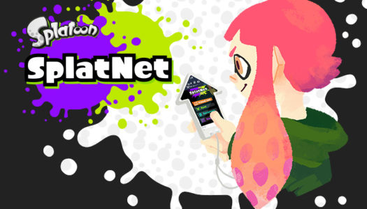 Splatoon's Splatnet service closes on September 30