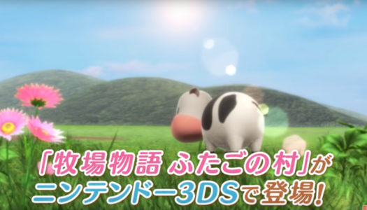 Video: Latest Story of Seasons: The Tale of Two Towns+ trailer