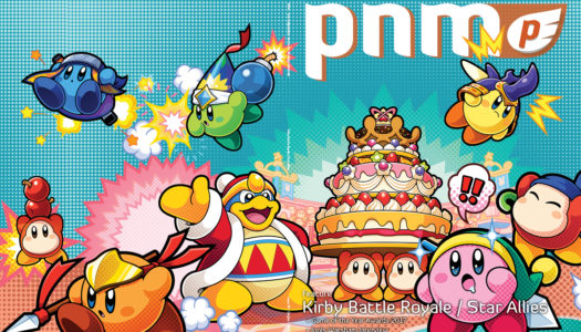 Pure Nintendo Magazine Reveals the Cover of Issue 38 (Dec/Jan), Available Now!