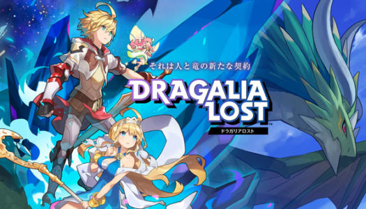 Free Dragalia Lost updates this month