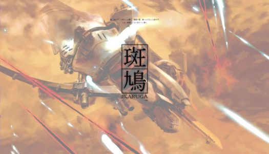 Ikaruga is coming to the Nintendo Switch this month