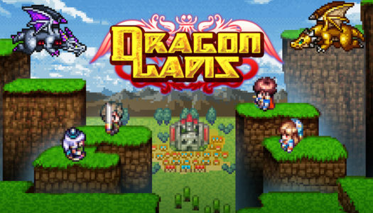Review: Dragon Lapis (Nintendo 3DS)